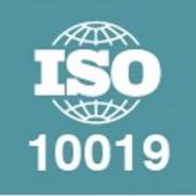 استاندارد راهنمای انتخاب مشاور سیستم مدیریت كیفیت، ایزو ISO 10019