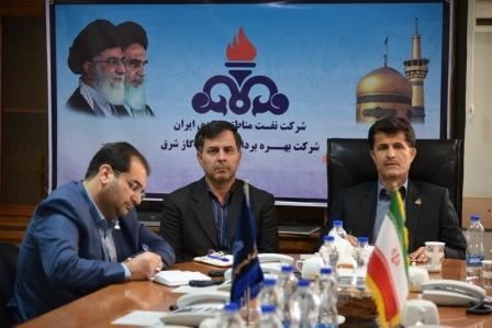 برگزاری جلسه معارفه پروژه مشاوره سیستم مدیریت یکپارچه IMS شرکت نفت و گاز شرق در ستاد مرکزی مشهد