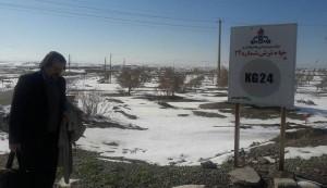 پروژه مشاوره سیستم مدیریت یکپارچه IMS شرکت نفت و گاز شرق - منطقه عملیاتی خانگیران سرخس