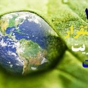 ایزو ۱۴۰۰۴ راهنمای استقرار سیستمهای مدیریت محیط زیست ISO 14001 ویرایش 2015