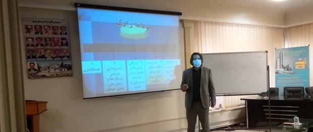 برگزاری دوره آموزشی اصول مدیریت و سرپرستی در شرکت سیمان شرق