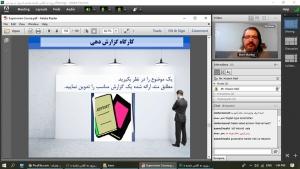 دوره آموزشی مجازی مبانی مدیریت و اصول سرپرستی - کارگاه آموزشی گزارش نویسی و گزارش دهی