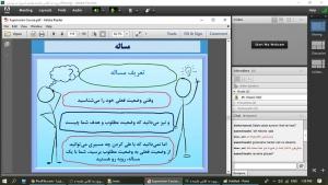دوره آموزشی مجازی مبانی مدیریت و اصول سرپرستی - کارگاه آموزشی حل مسئله و خلاقیت