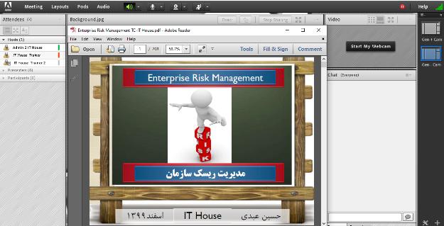 تدریس دوره آموزشی مدیریت ریسک سازمانی ERM
